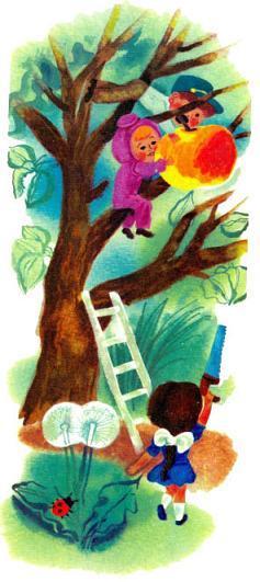 маленькие человечки снимают урожай яблок