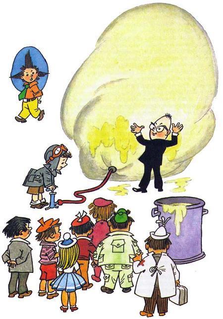 Незнайка Знайка и его надувной шар