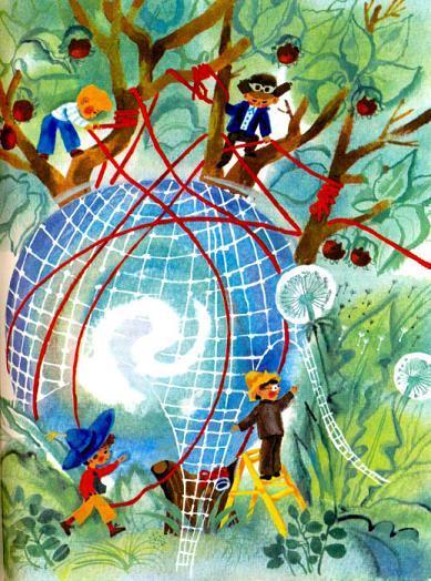маленькие человечки делают воздушный шар