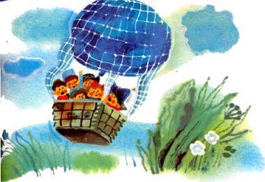 Незнайка и его друзья в воздушном шаре уности ветром