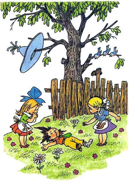 Незнайка лежит под деревом