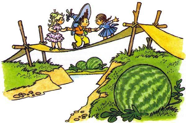 Незнайка и девочки переходят по мостику речку