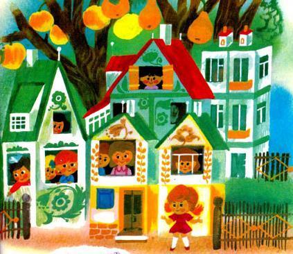 маленькие человечки в окошках домов