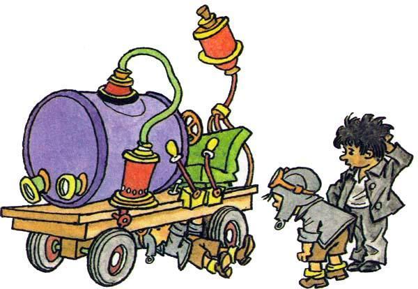 Винтик и Шпунтик и их машина