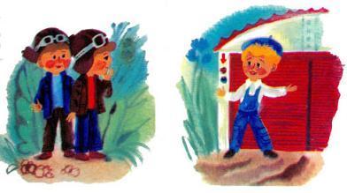 Винтик и Шпунтик у ворот гаража