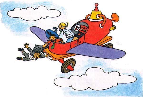 Незнайка на самолете втягивают коротыша