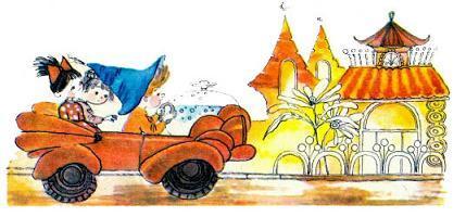 Незнайка Кнопочка Пестренький едут на автомобиле по улицам Солнечного города