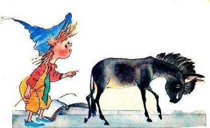 Незнайка и ослик