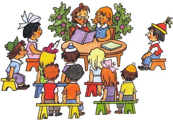 коротышки читают книжку