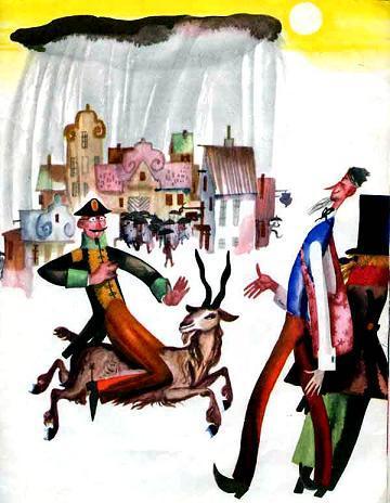 человек в городе, скачет на подкованной козе. Горожане окружили путешественников