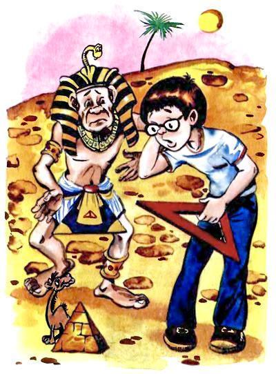 ученик в Египте