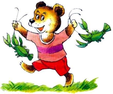 медвежонок несет раков
