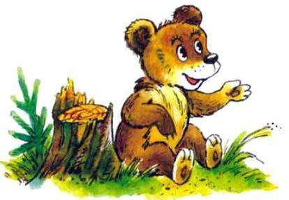 медвежонок у пенька