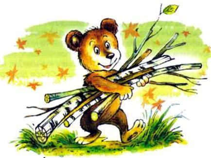 медвежонок собрал хворост