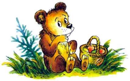 медвежонок с грибами