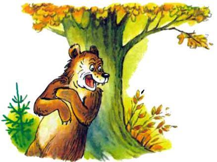 медведь под деревом