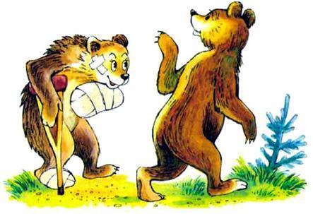 медведь в гипсе