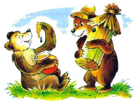 медведи и мед