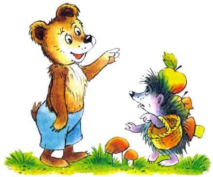 медвежонок и еж