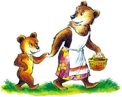 медвежонок и медведица