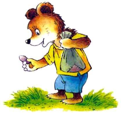 медвежонок с мешочком