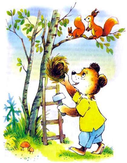 медвежонок смастерил гнездо