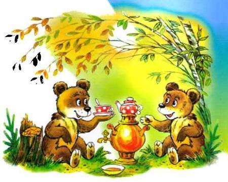 медвежата пьют чай