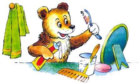 медвежонок чистит зубы