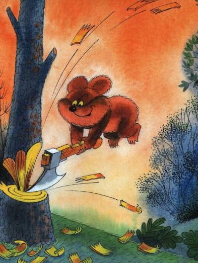 Петя и медвежонок Потап | Изображение - 10