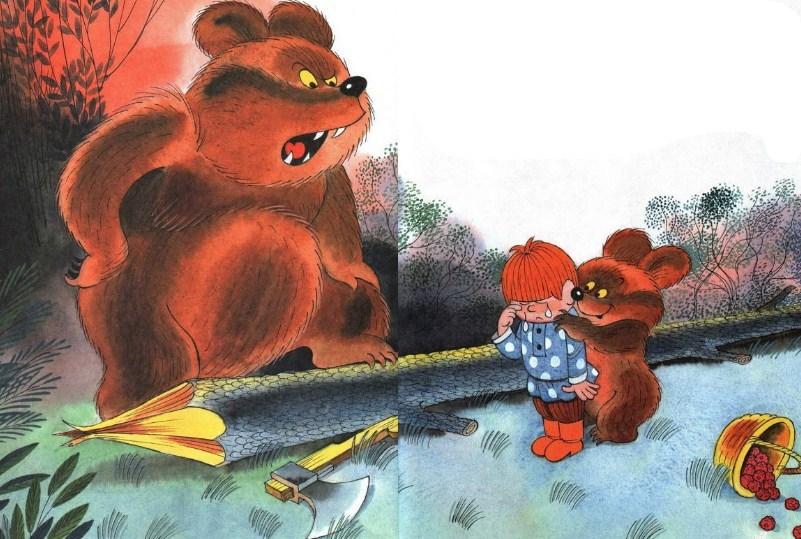 Петя и медвежонок Потап | Изображение - 15