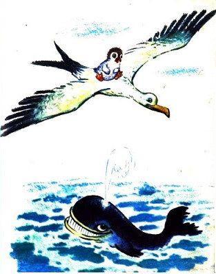 Пингвинёнок летит на чайке