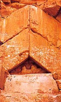 Настоящий вход в пирамиду Хеопса