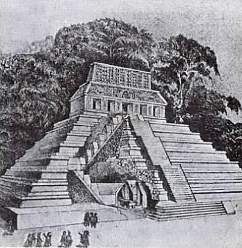Храм надписей в разрезе
