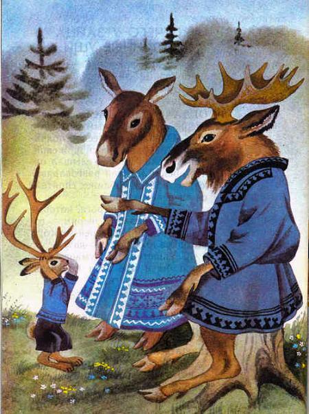 заяц и лоси