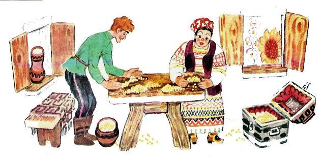 Казак с женой делят жемчуг