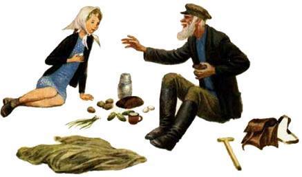 девочка и старик пастух