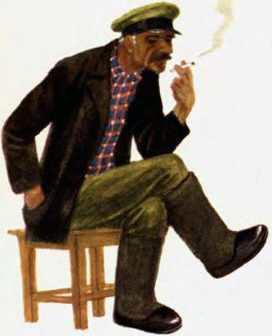 сидит курит