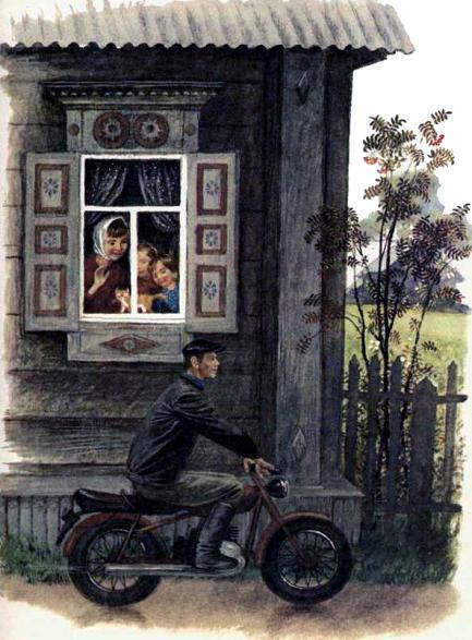 под окном на мотоцикле