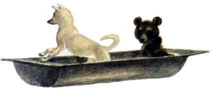 песик и медвежонок в корыте