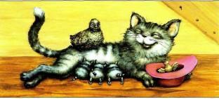 кошка с детенышами