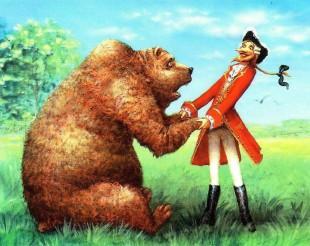 медведь и барон Мюнхаузен