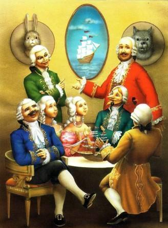господа дворяне аристократы