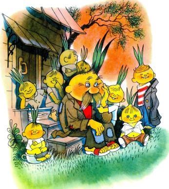 Чиполлоне и его восемь детей