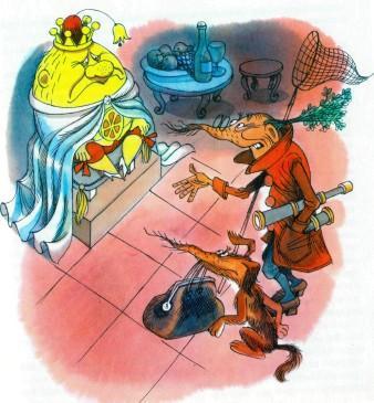 мистер Моркоу и собака держи-хватай аудиенция у короля-Лимона