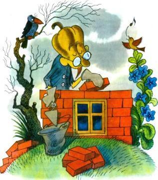 кум Тыква строит домик из кирпича