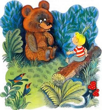 Чиполлино и медведь