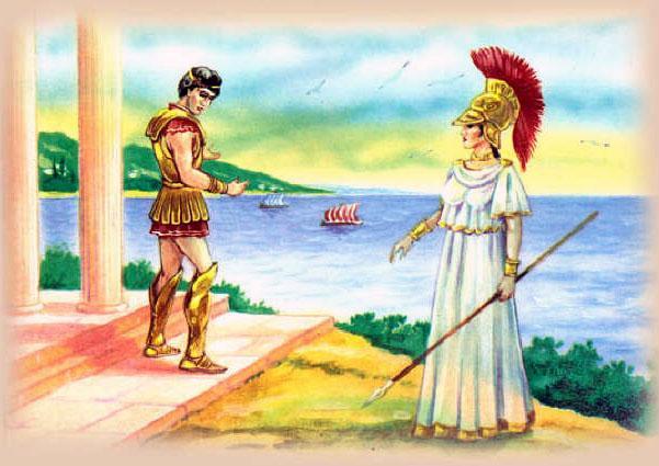 Одиссей и Афина