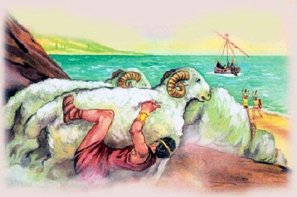 Одиссей прячется под бараном