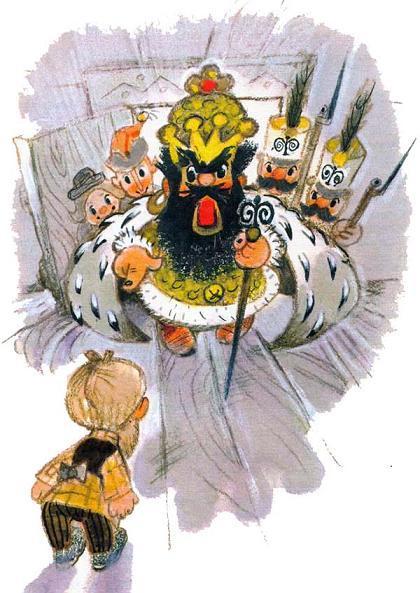 Царь Формалай с охраной вошел к Мастеру Трофиму