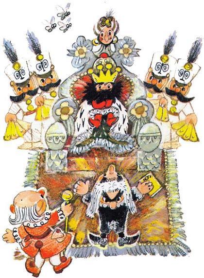 Петрушка в роли царя на троне и придворные